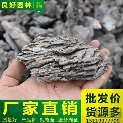 供应精品青龙石鱼缸石