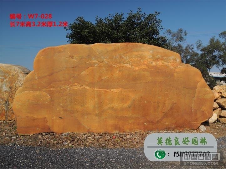 广西黄蜡石、广场观景石
