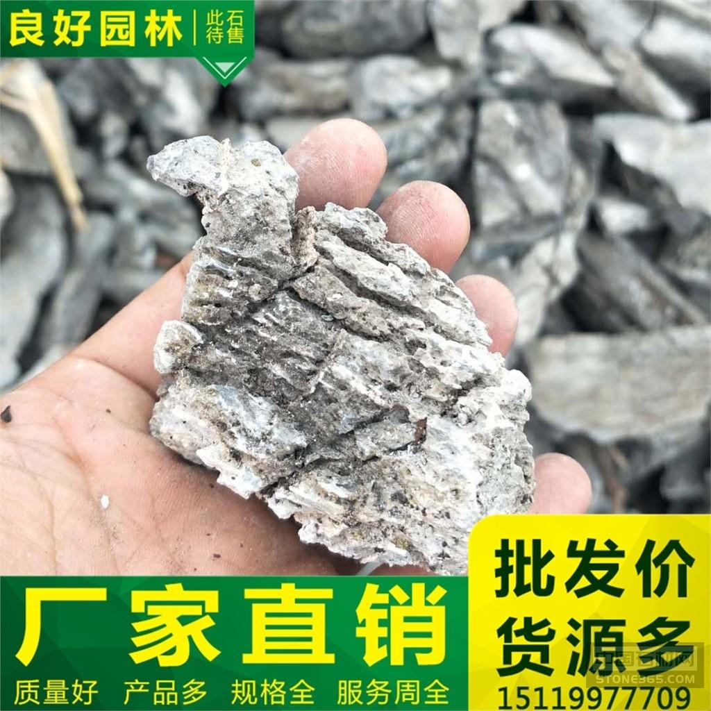 供应各规格工程英石叠石
