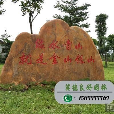 大型黄蜡石--麻涌华阳湖湿地公园