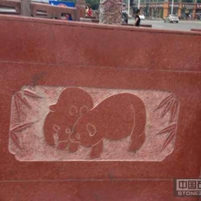 四川红工艺拉丝面大板