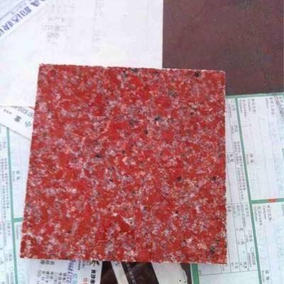 鑫隆-荥经红bwin板材花岗岩