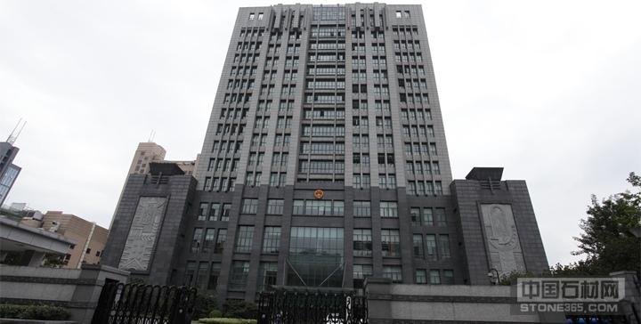浙江余杭法院