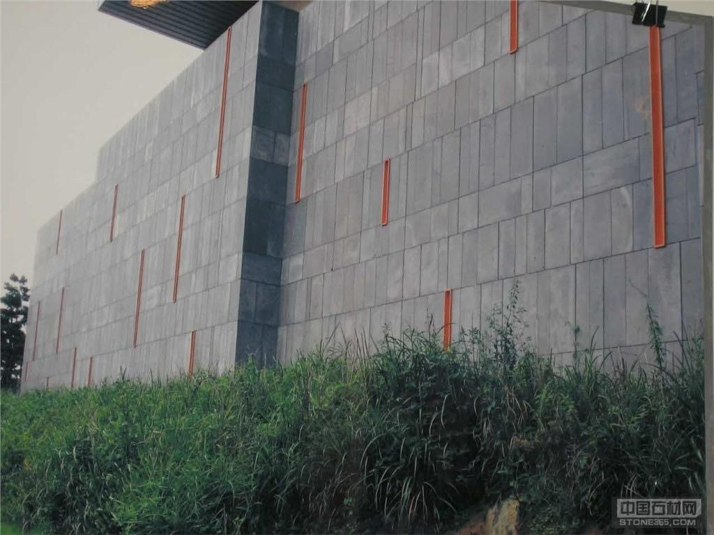 火山岩外墙