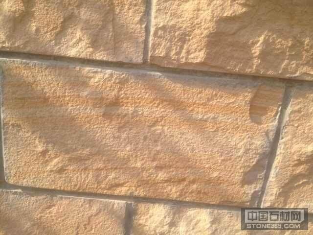 云南砂岩文化石 砂岩蘑菇石