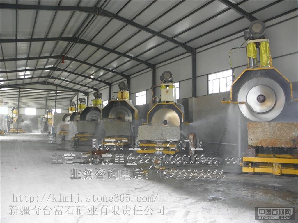 富石矿业工厂12