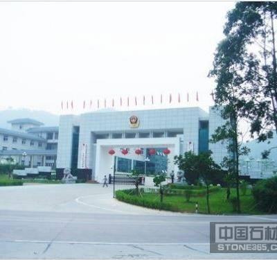 武警广东总队办公楼
