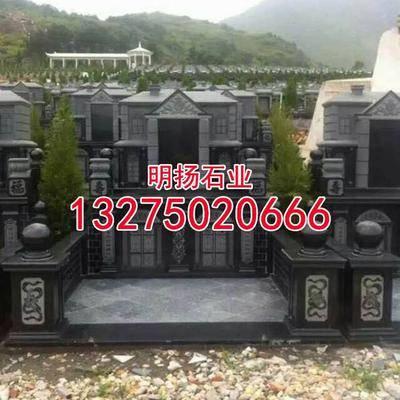 芝麻黑石雕家族墓碑中式墓碑定制