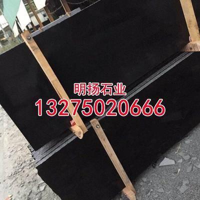 仿中國黑蒙古黑染黑板染板