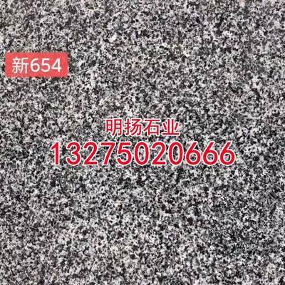 新654芝麻黑海南芝麻黑批发