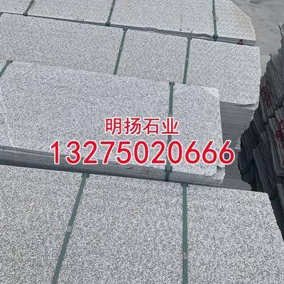 新矿芝麻黑g654石材堆场批发