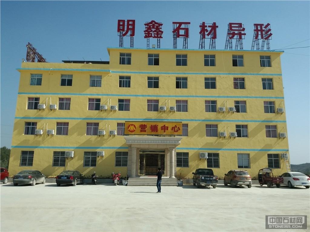 办公楼大楼