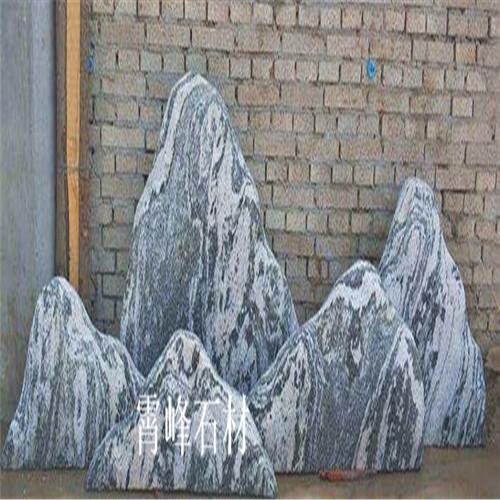 景观石切片假山石雪浪石园景石