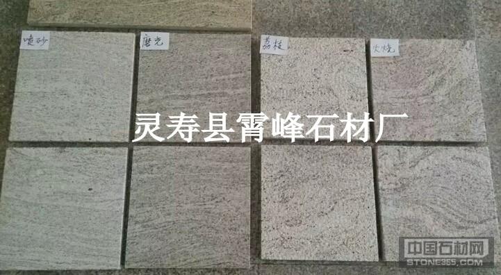 供应大漠流金规格板外墙干挂石材