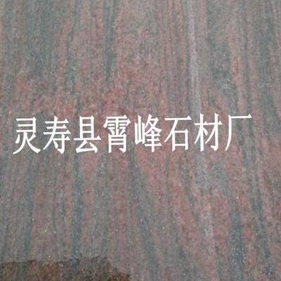 幻彩红石材
