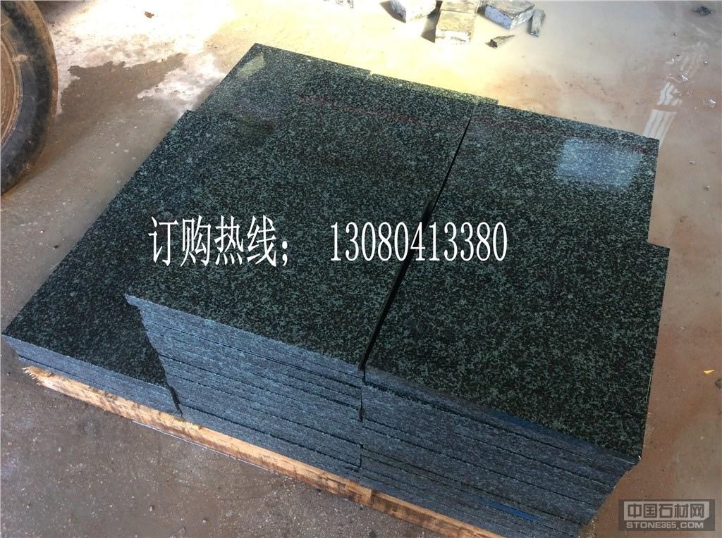 誠招郵政綠石材