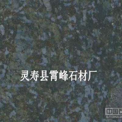 供应宝石蓝花岗岩 紫罗兰花岗岩
