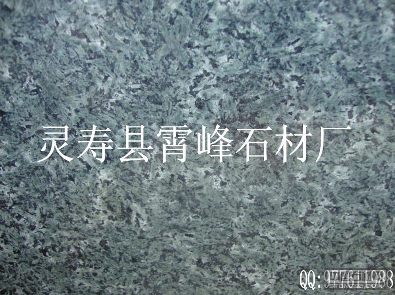供应草原绿石材【图】