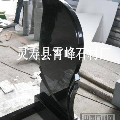 中国黑墓碑案例