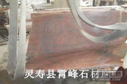 矿山直销木纹幻彩红石材