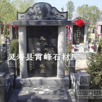 供应河北黑墓碑 公墓墓碑