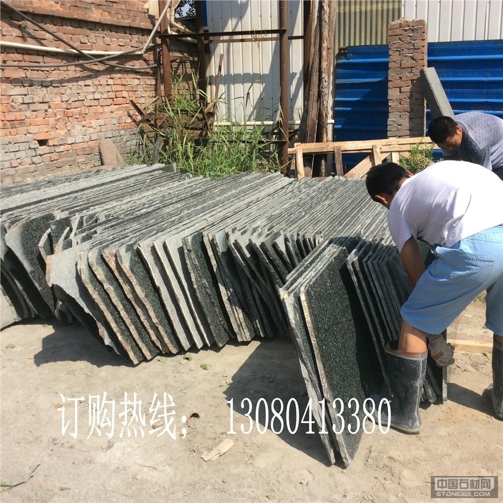 厂家批发河北森林绿花岗岩毛光板