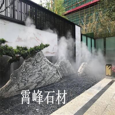 供应天然石头片石雪浪石组合造景