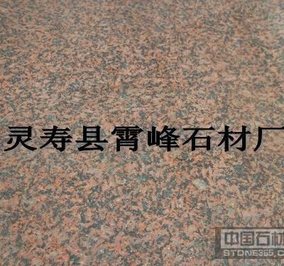 供应茶花红石材