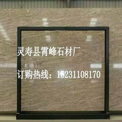 供应新品大漠流金石材 厂家价格