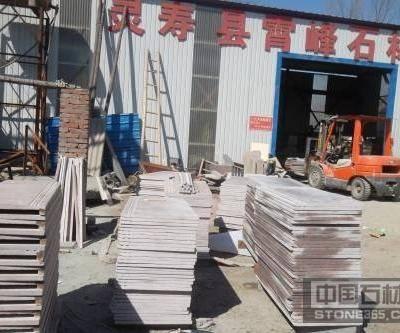 矿山直销幻彩白金荒料/毛光板