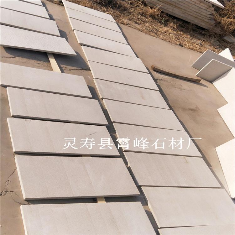 柏坡黄外墙干挂板 碧波黄花岗岩