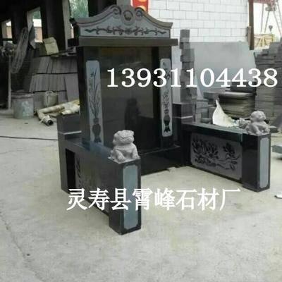 中国黑花岗岩墓碑 山西黑花岗岩