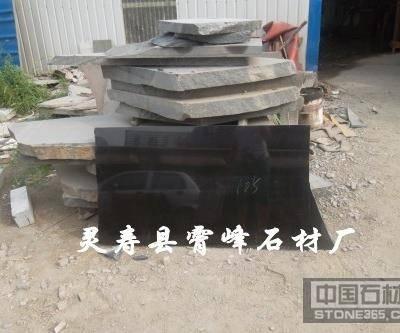 中国黑大板、正宗中国黑石材