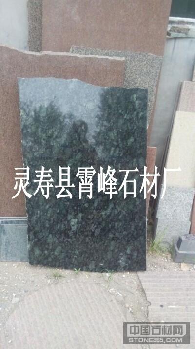 供应国产蝴蝶绿毛光板 花岗岩价