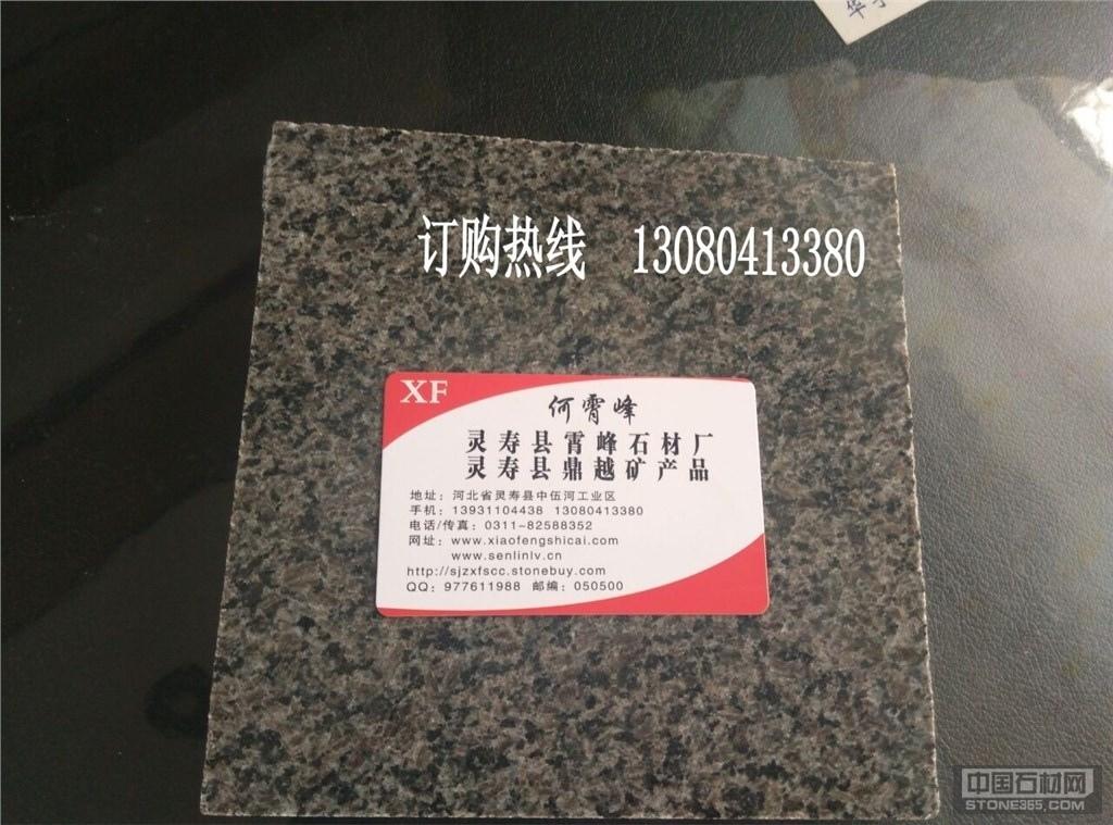 新品花岗岩金沙绿石材 毛光板