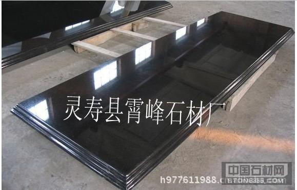 中国黑2号毛光板
