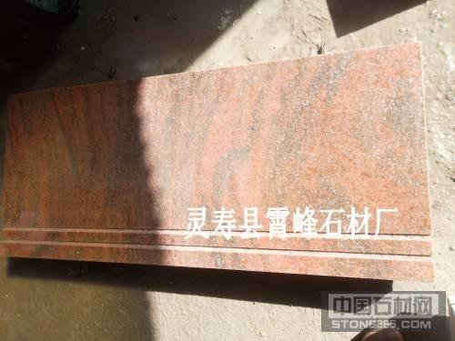 供应新品种幻彩红石材