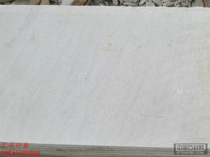 四川米白砂岩大板
