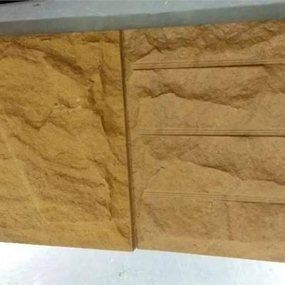 黄金砂岩蘑菇石