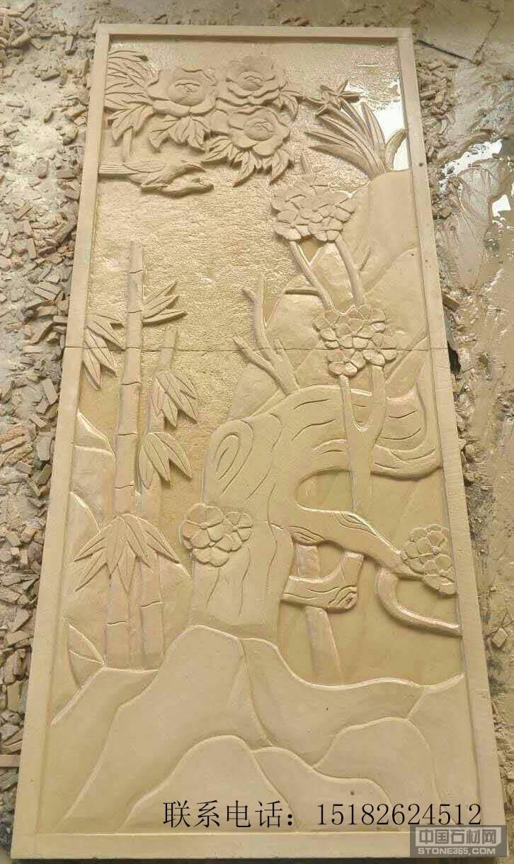 黄金砂岩浮雕