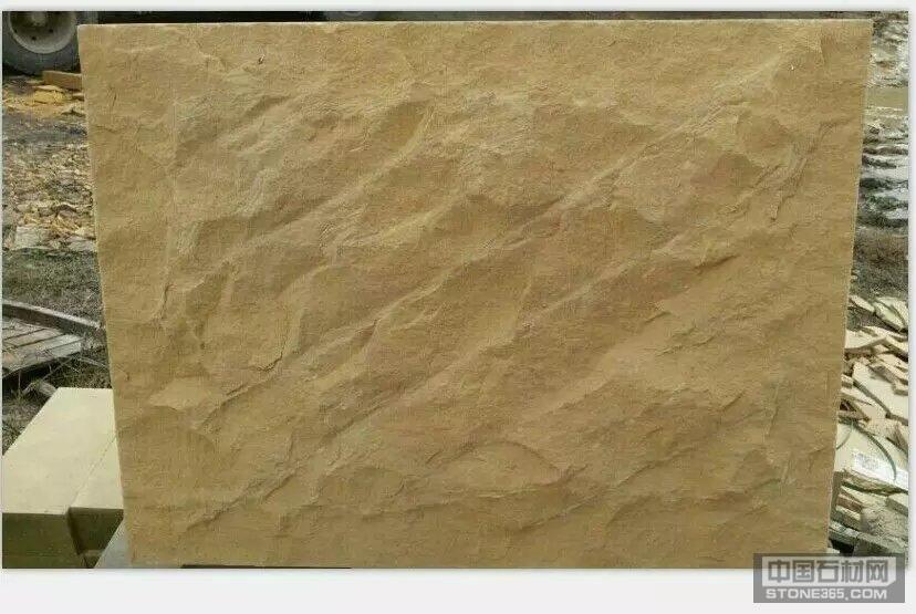黄金砂岩自然面