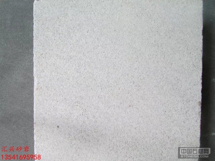 四川米白砂岩工程板