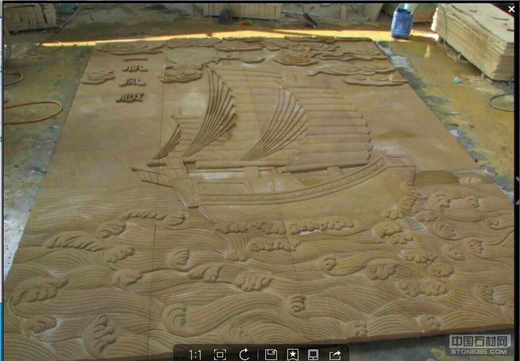黄砂岩雕刻板