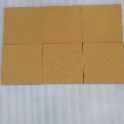 四川黄金砂岩2