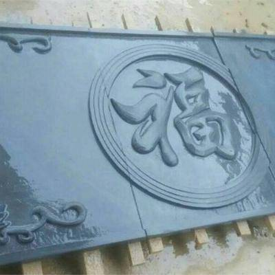 四川黑砂岩雕刻