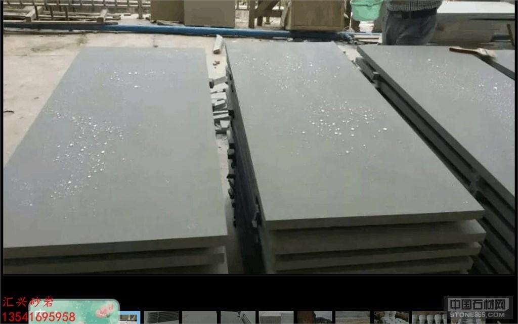 四川灰白砂岩专业厂家
