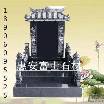 供應山西黑中國式傳統墓碑