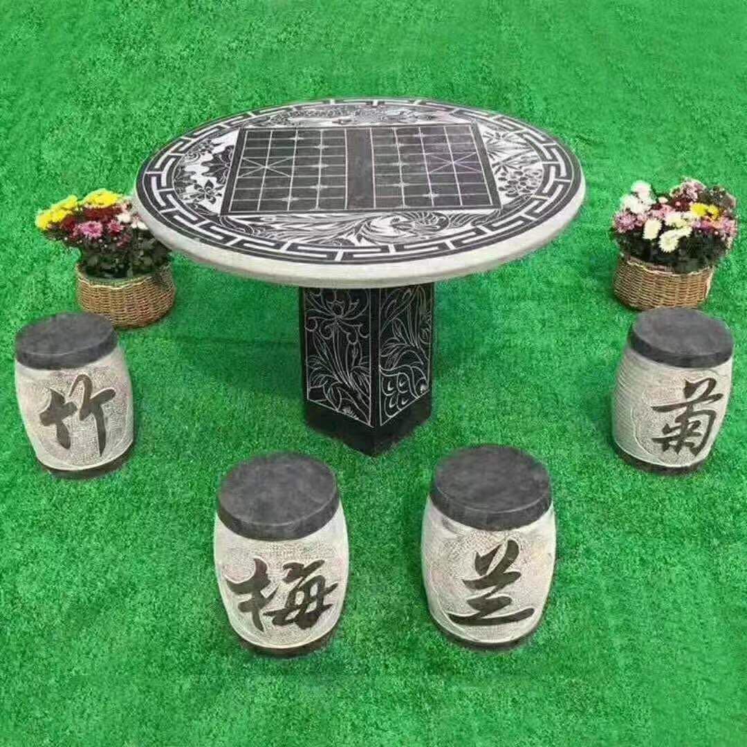 石桌石凳3