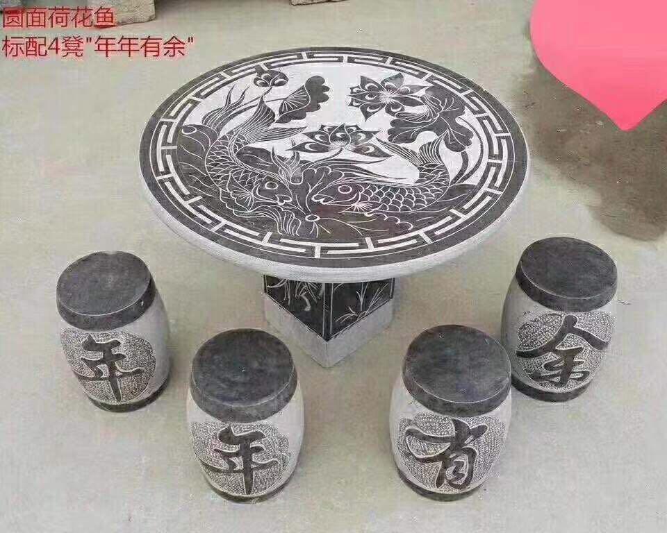 石桌石凳2
