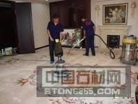 郑州晟浩石材翻新养护